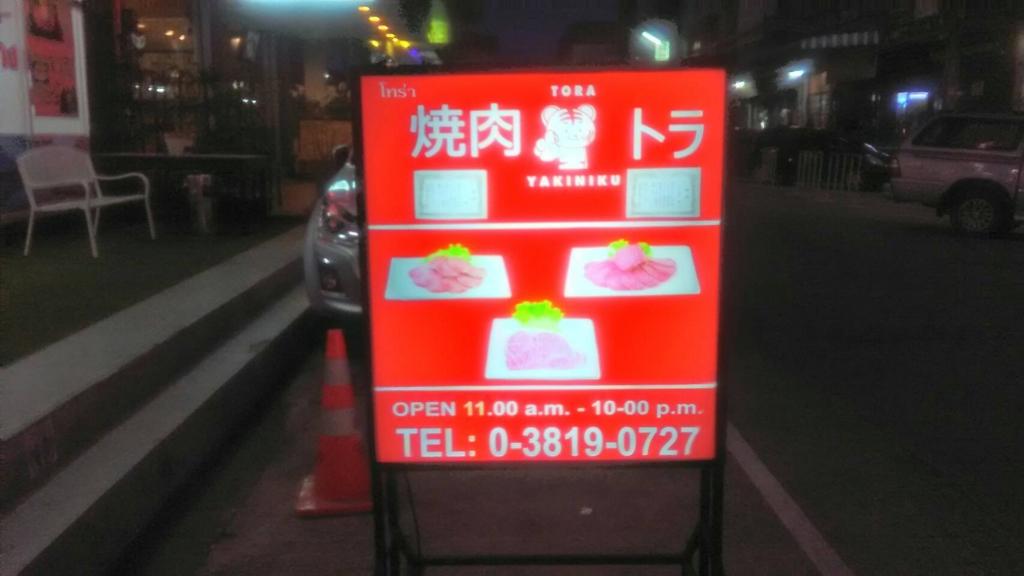 f:id:yomabashi:20170507184359j:plain