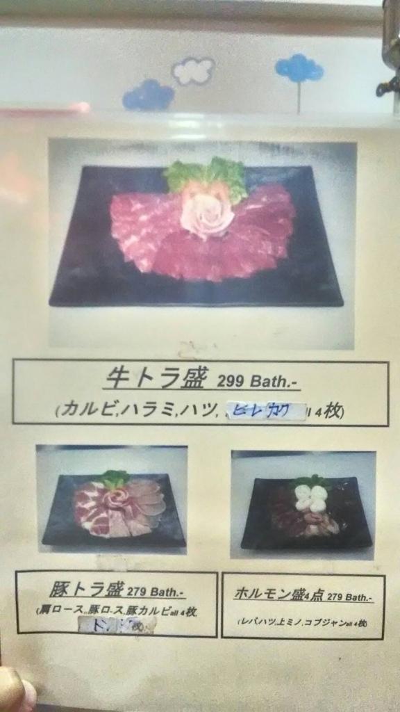 f:id:yomabashi:20170507184441j:plain