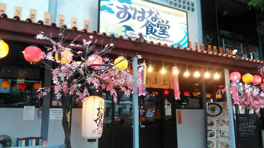 f:id:yomabashi:20170609074034j:plain