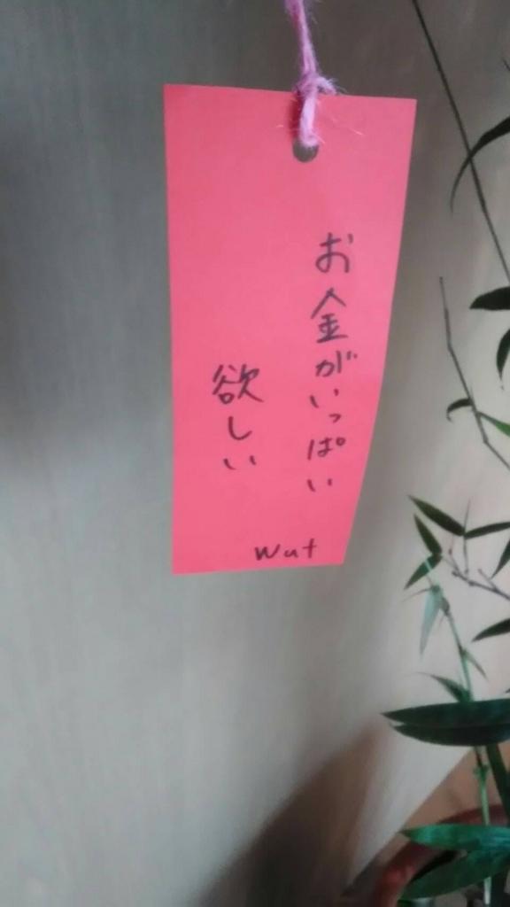 f:id:yomabashi:20170709153734j:plain