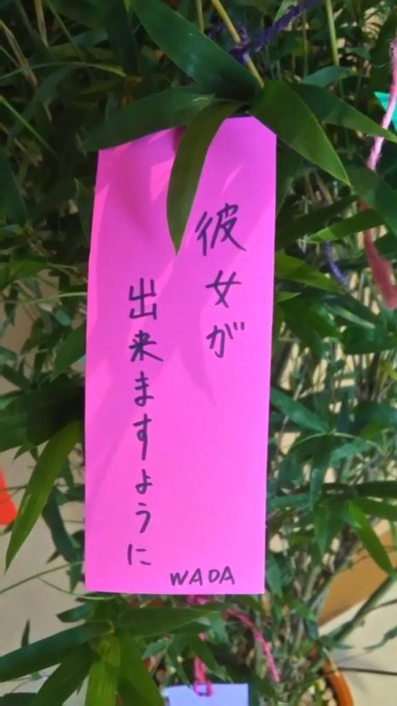 f:id:yomabashi:20170709153802j:plain