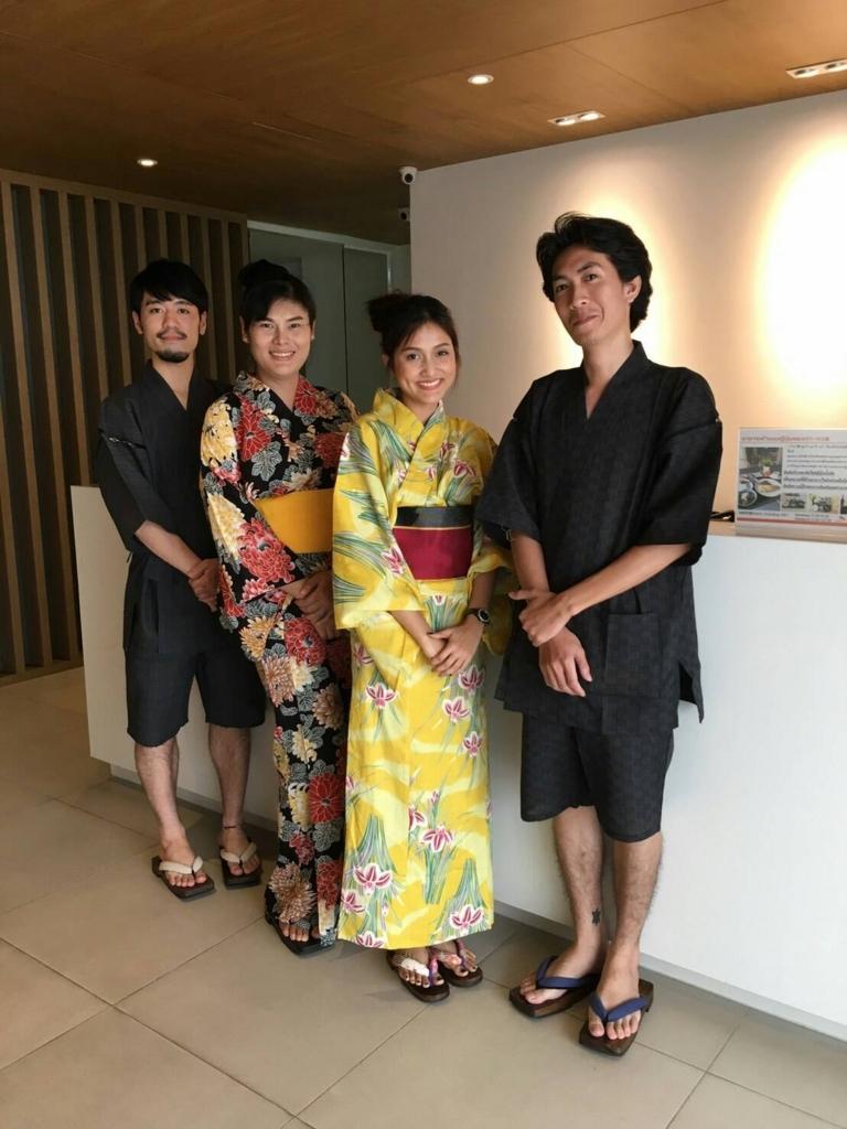f:id:yomabashi:20170804071238j:plain