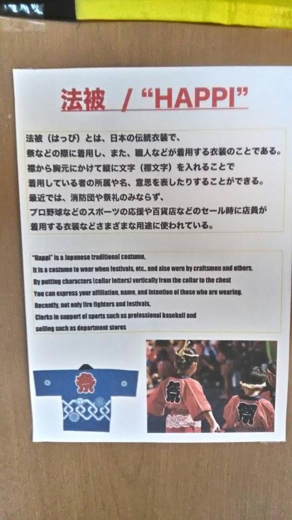 f:id:yomabashi:20170814203107j:plain