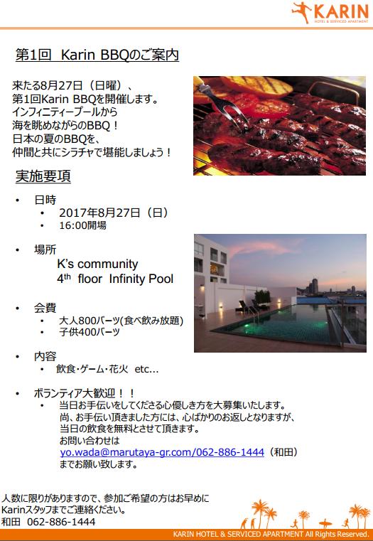 f:id:yomabashi:20170814210248p:plain