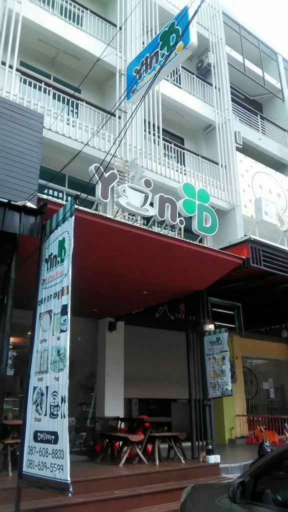 f:id:yomabashi:20170908213247j:plain