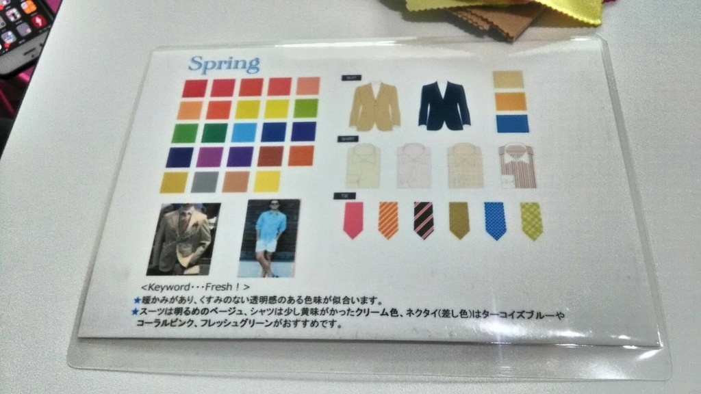 f:id:yomabashi:20170908213311j:plain