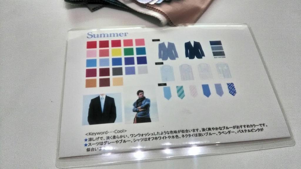 f:id:yomabashi:20170908213319j:plain