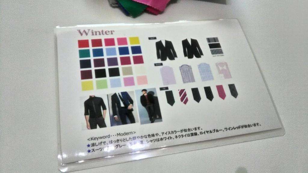 f:id:yomabashi:20170908213336j:plain