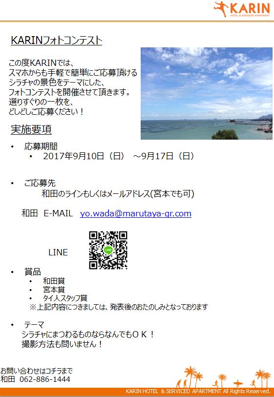 f:id:yomabashi:20170920072131p:plain