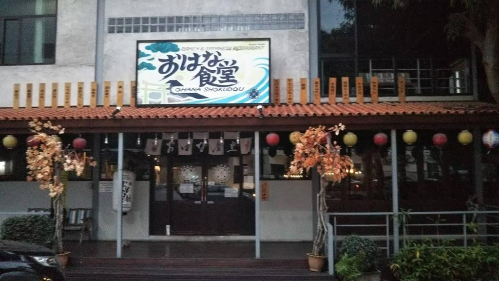 f:id:yomabashi:20171229201215j:plain