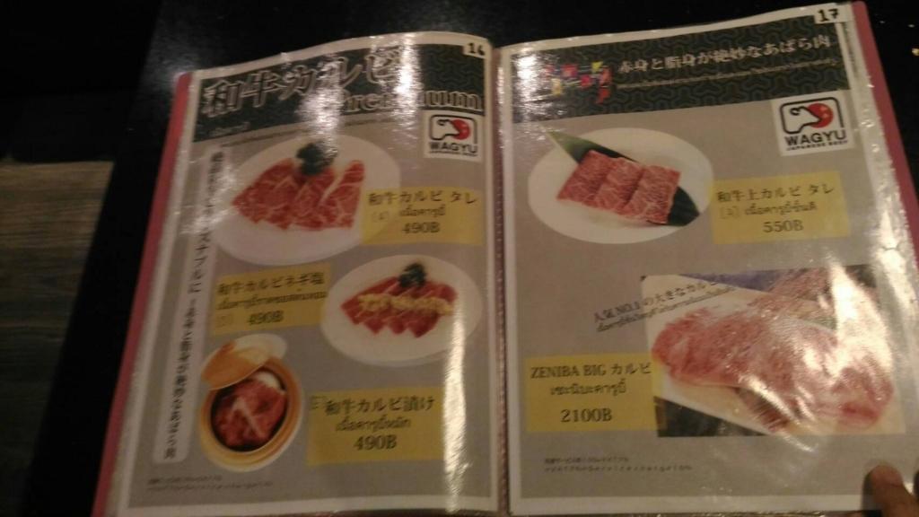 f:id:yomabashi:20171230204337j:plain