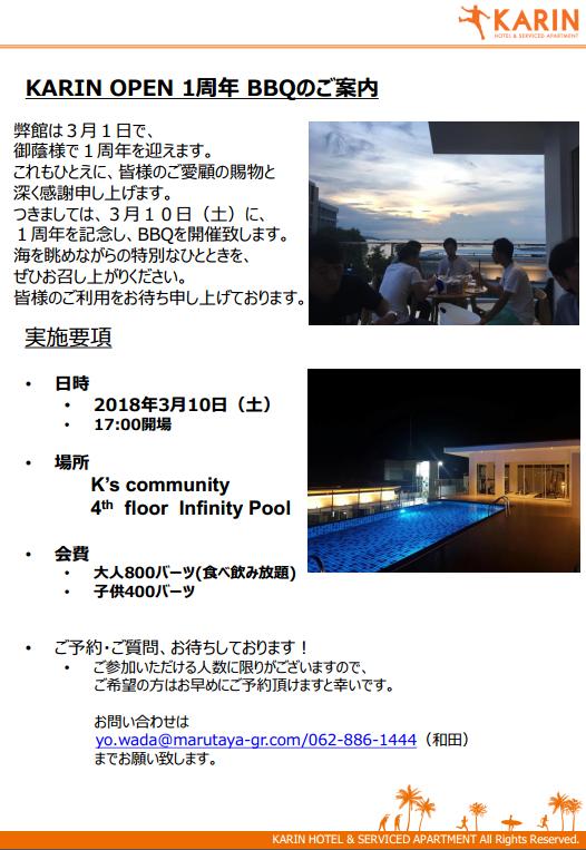 f:id:yomabashi:20180214204302p:plain