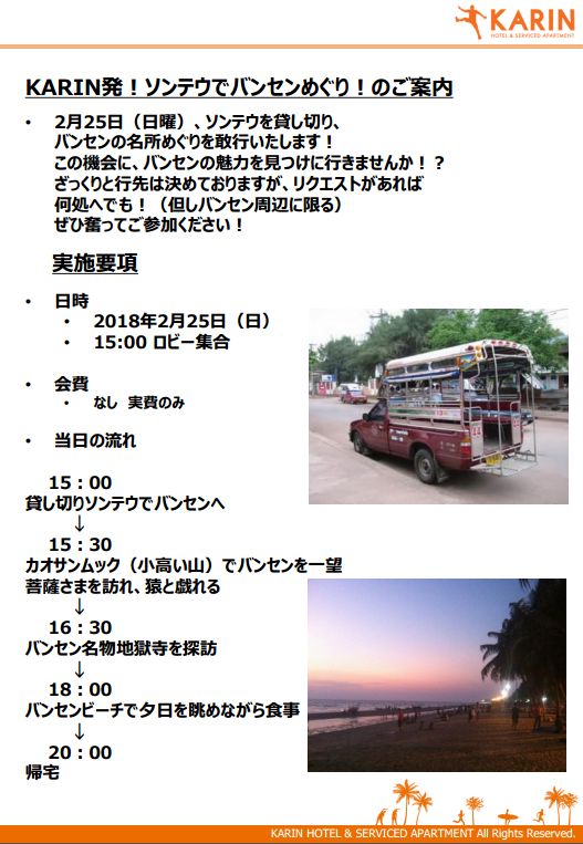f:id:yomabashi:20180214204311p:plain