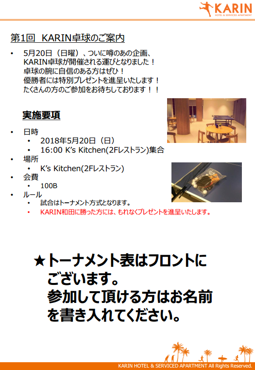 f:id:yomabashi:20180520233735p:plain