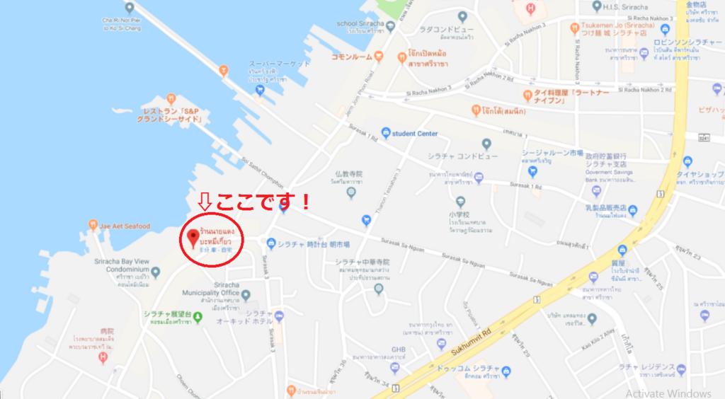 f:id:yomabashi:20180618173550p:plain