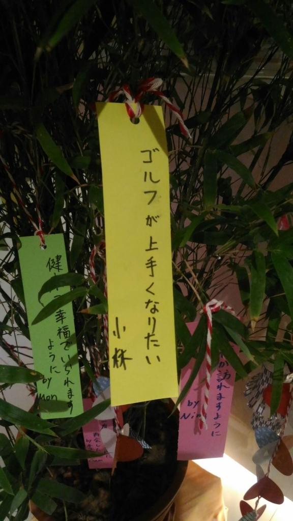 f:id:yomabashi:20180709001347j:plain