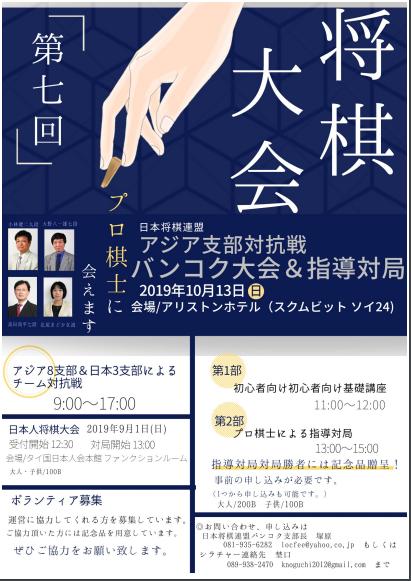 f:id:yomabashi:20190818230721p:plain