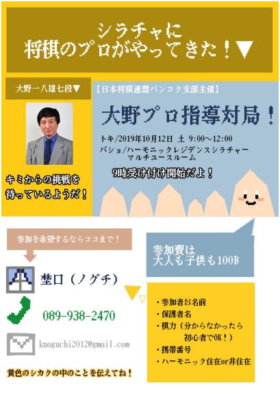 f:id:yomabashi:20190818230725p:plain