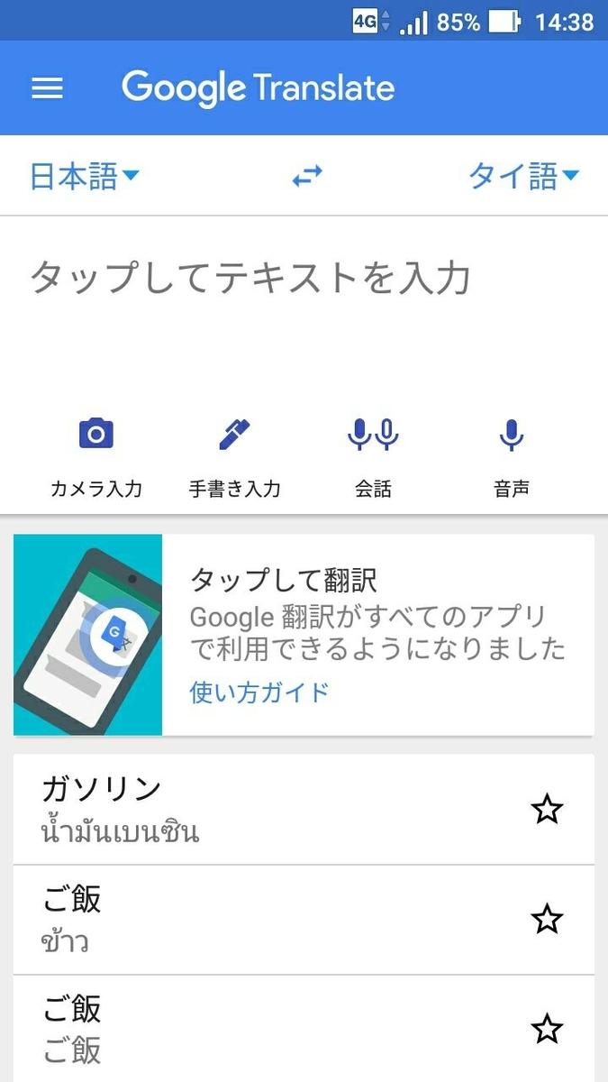 f:id:yomabashi:20190831210528j:plain
