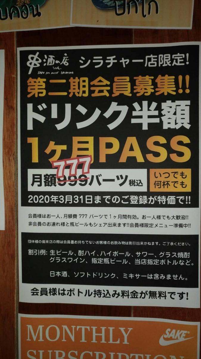 f:id:yomabashi:20200126235730j:plain