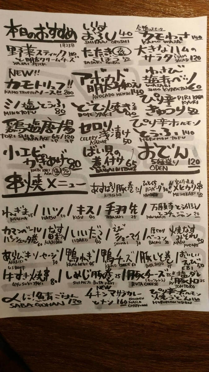 f:id:yomabashi:20200126235845j:plain