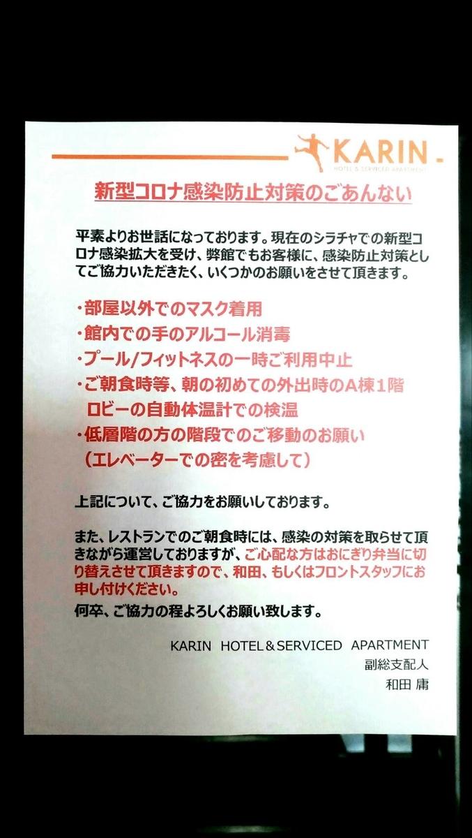 f:id:yomabashi:20210111140357j:plain