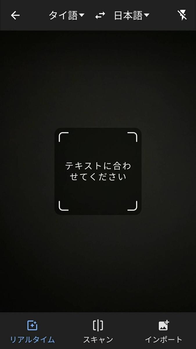 f:id:yomabashi:20210311223506j:plain