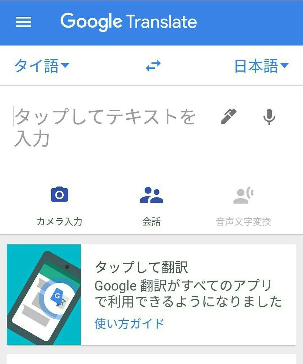 f:id:yomabashi:20210311223512j:plain