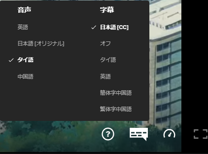 f:id:yomabashi:20210325221607p:plain