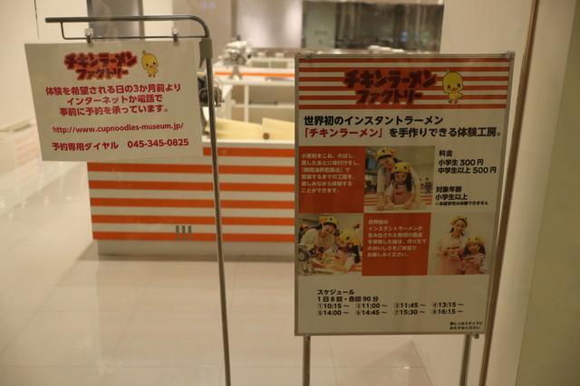 f:id:yome_koi:20160731011214j:plain