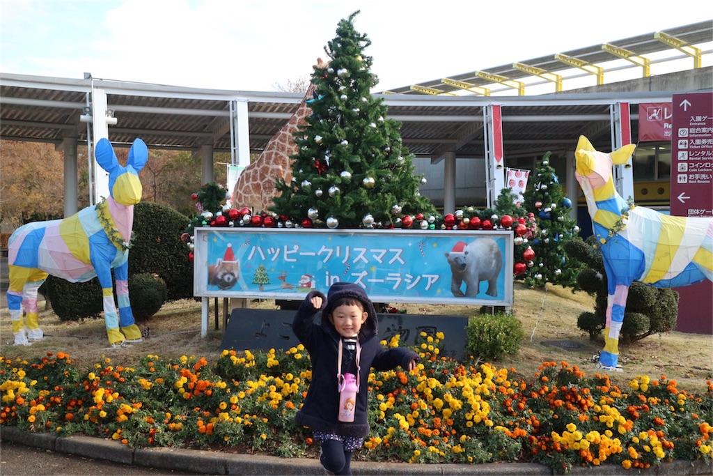 f:id:yome_koi:20161126144322j:image
