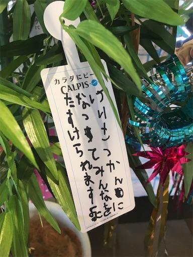 f:id:yome_koi:20170617104205j:image
