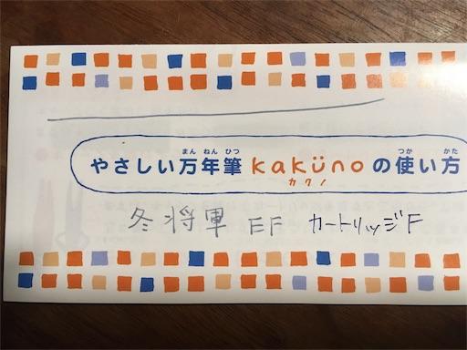 f:id:yome_koi:20170819105757j:image