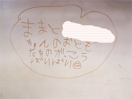 f:id:yome_koi:20170828130455j:image