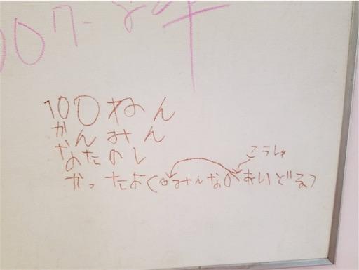 f:id:yome_koi:20170828132801j:image