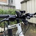 [自転車]三つ目