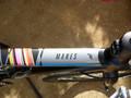 [自転車]FOCUS / MARES -1