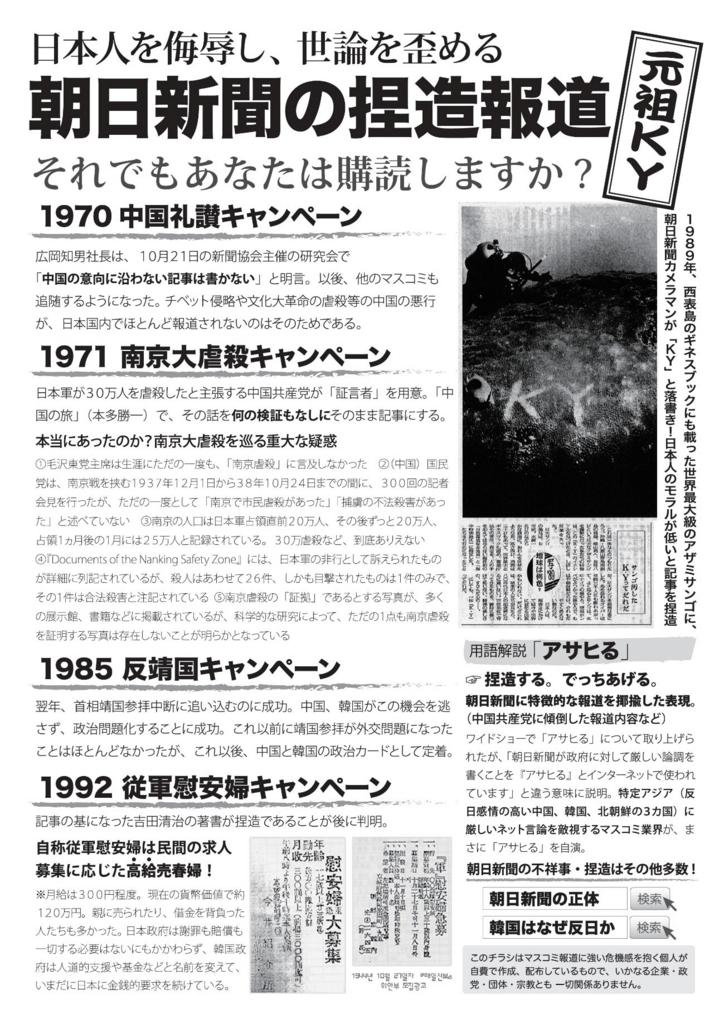 f:id:yomeikotsurutaiin:20161013120825j:plain