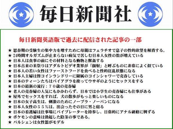 f:id:yomeikotsurutaiin:20170606081627j:plain