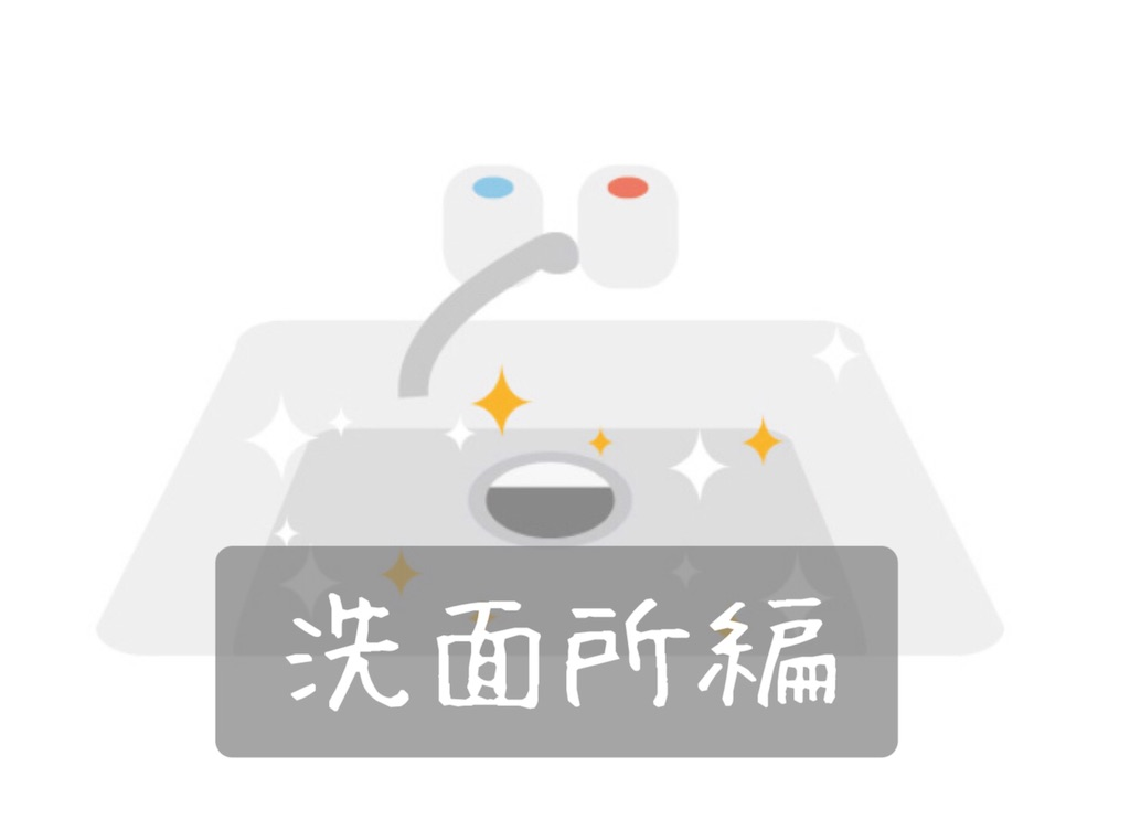 f:id:yomenokikimaru:20210210140718j:image