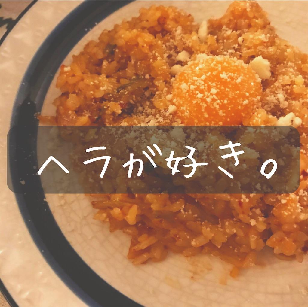 f:id:yomenokikimaru:20210218155835j:image