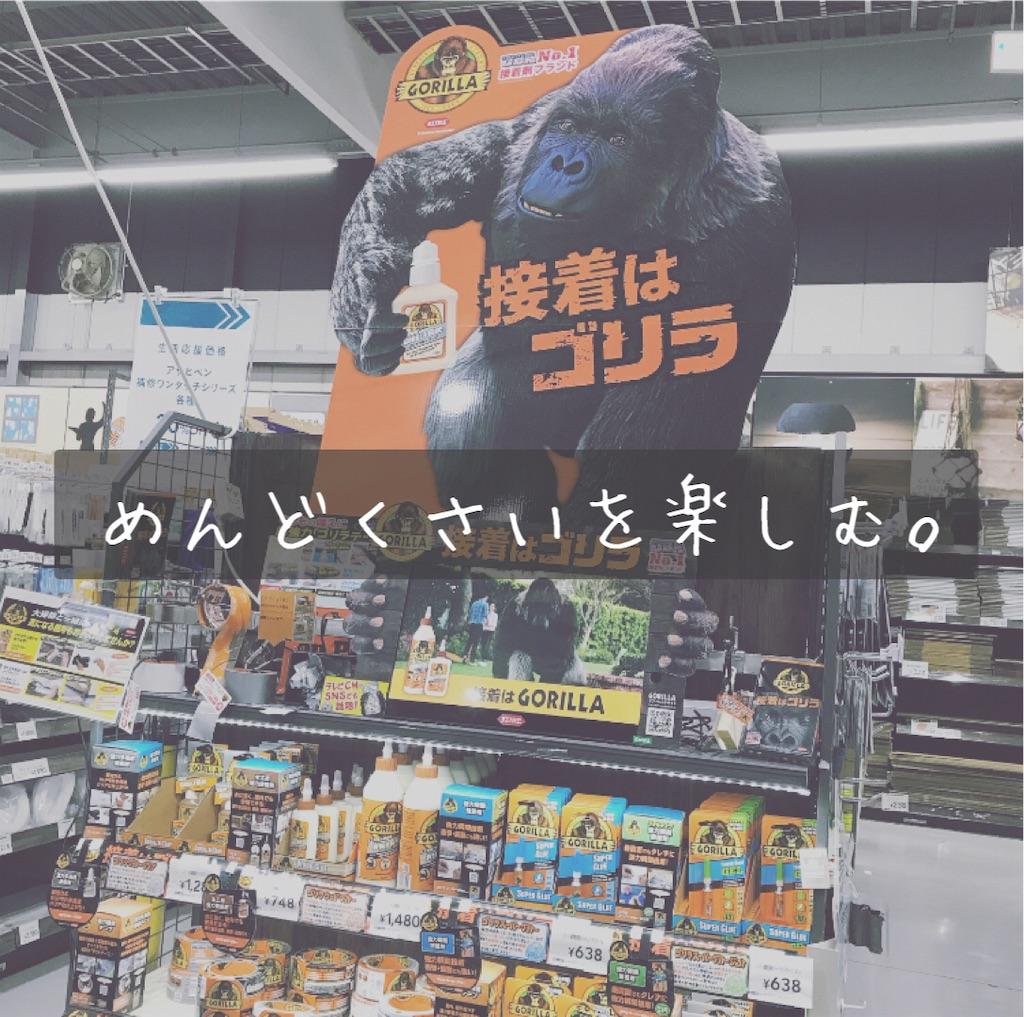 f:id:yomenokikimaru:20210224160528j:image