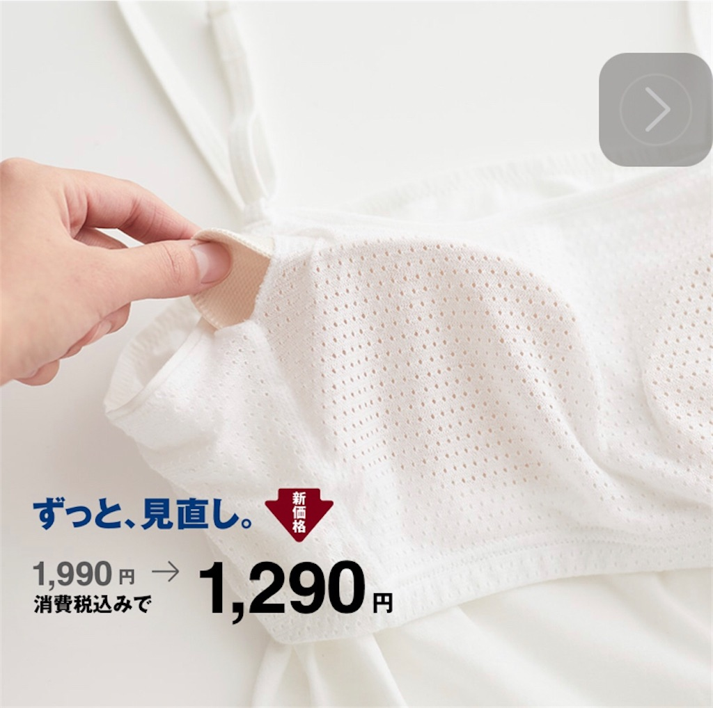 f:id:yomenokikimaru:20210416164036j:image