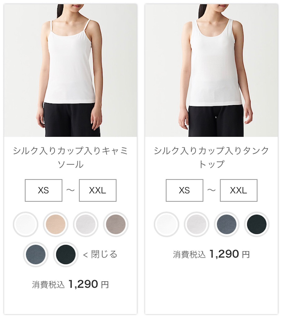 f:id:yomenokikimaru:20210416165119j:image