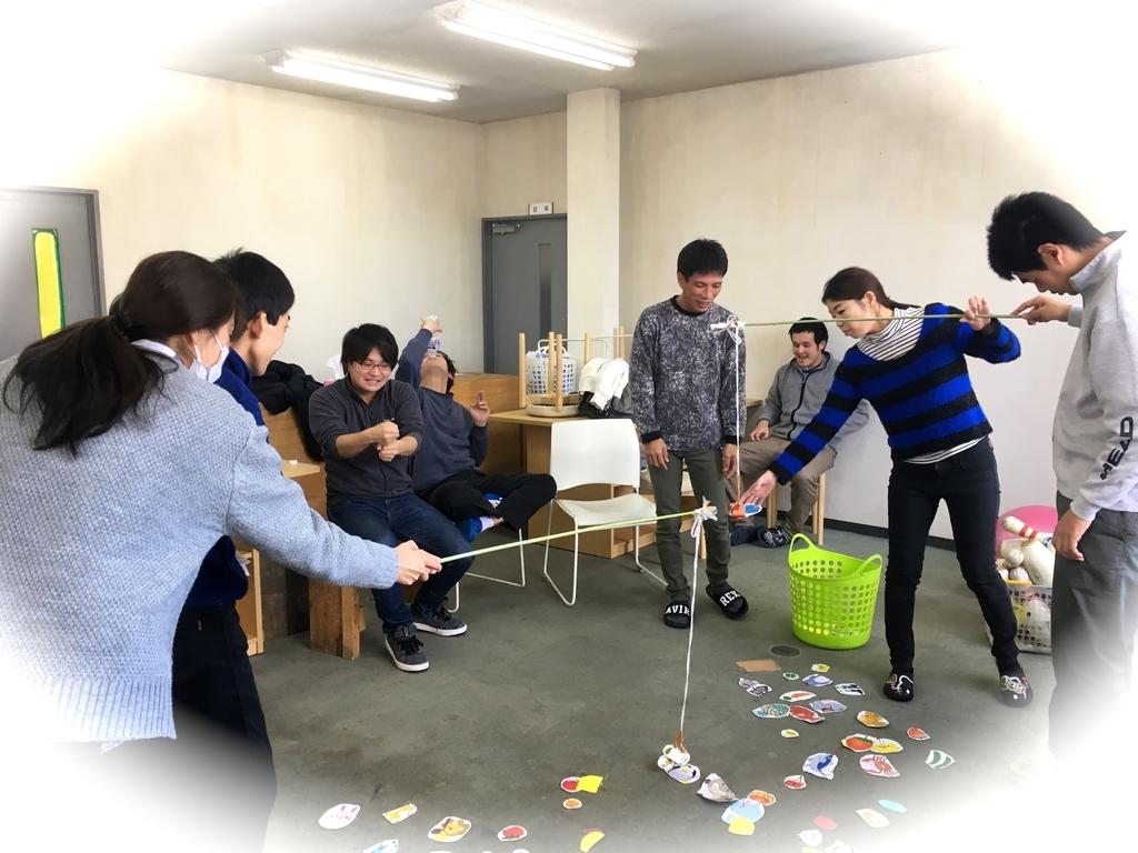f:id:yomeshima:20190104215831j:plain