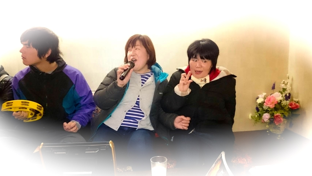 f:id:yomeshima:20190201065441j:plain