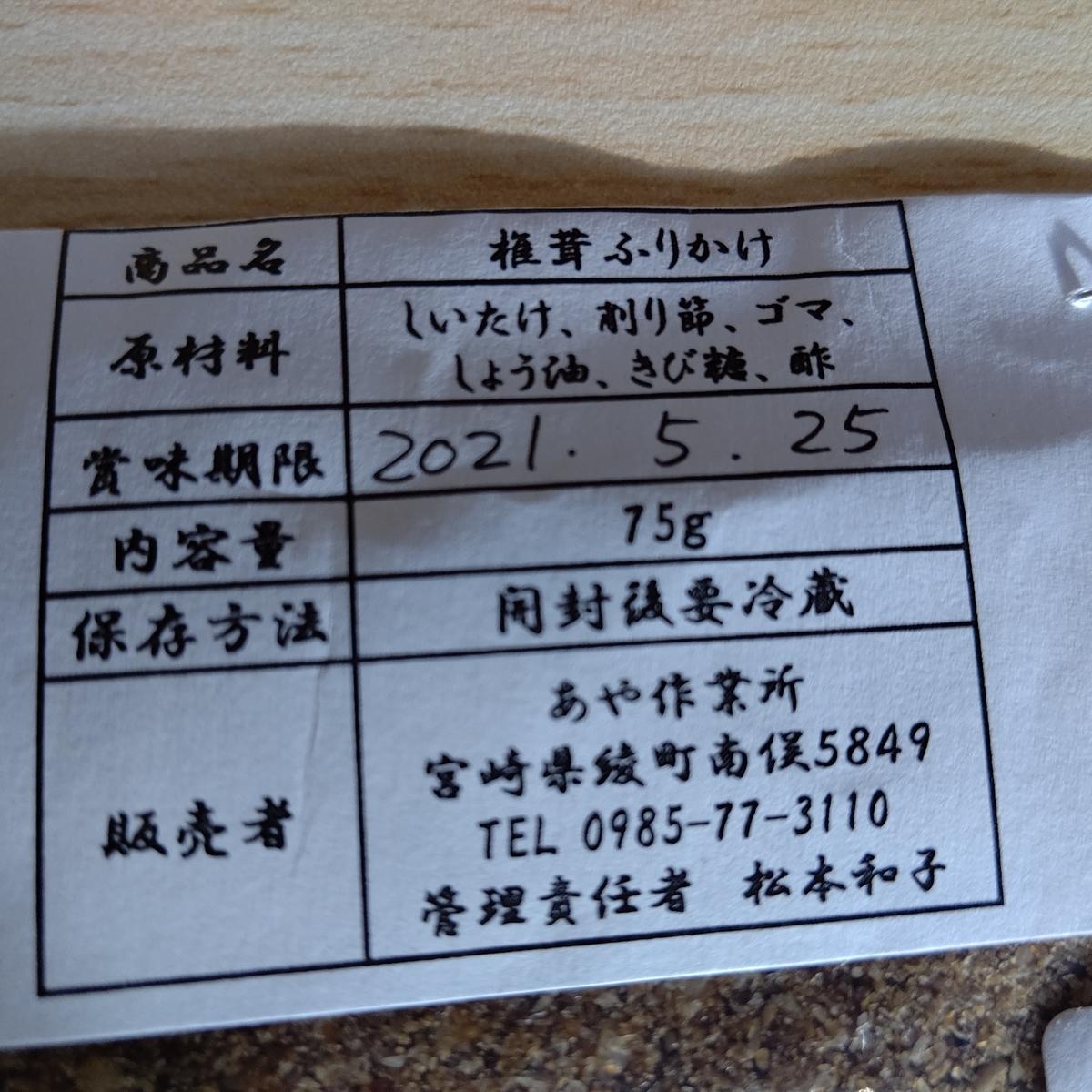 f:id:yometaro:20210411144759j:plain