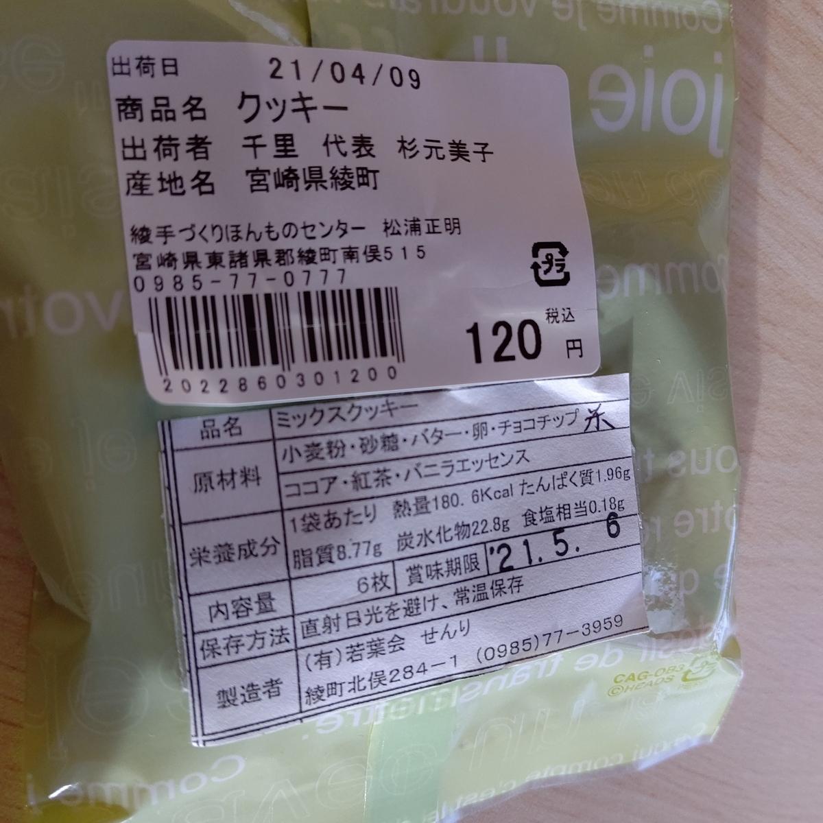 f:id:yometaro:20210411155118j:plain