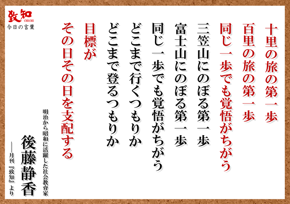 f:id:yomibitosirazu:20171106161302p:plain
