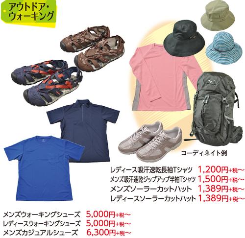 1504mizuno_04
